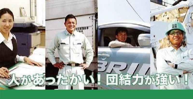 永田紙業の採用サイト画面