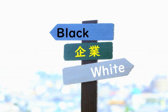 オープンハウスのブラック企業か検証