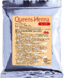 エヌティーエイチのヘナ商品画像